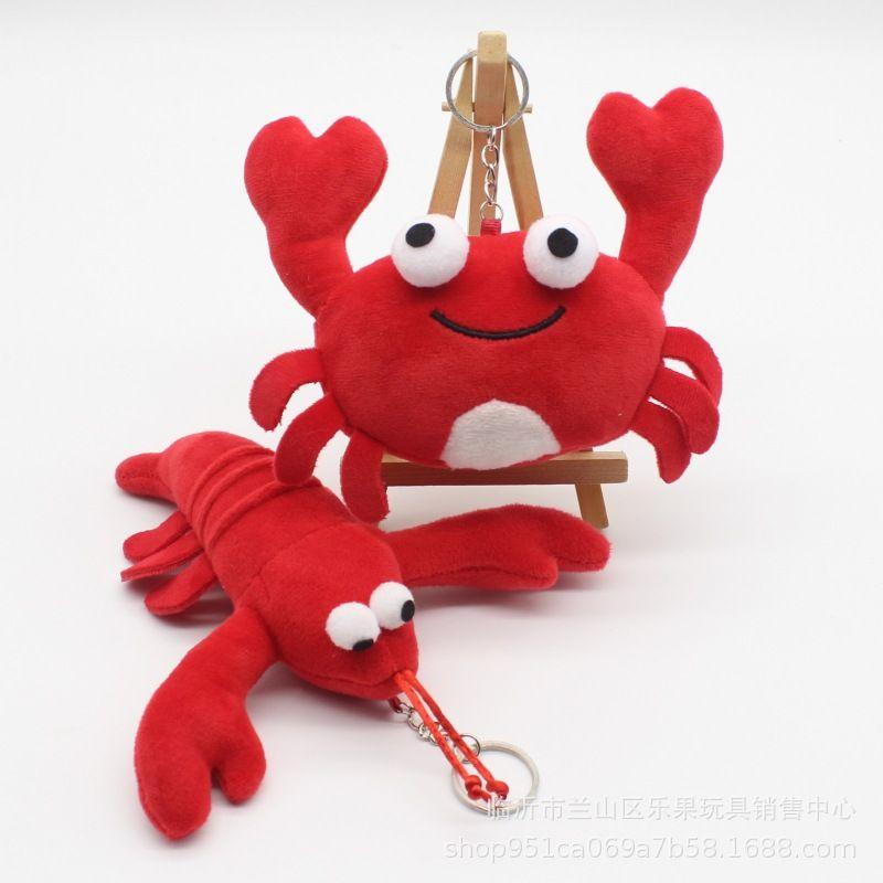卡通创意小龙虾毛绒玩具钥匙扣挂件螃蟹公仔包挂饰店庆活动小礼品