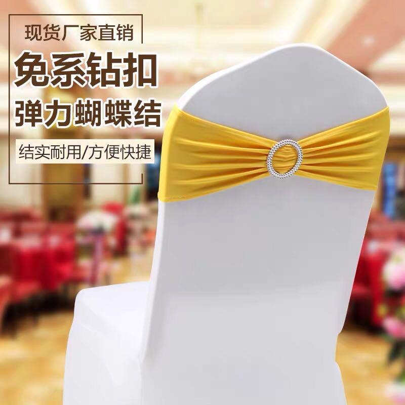 跨境专供婚庆用品弹力椅套宴会装饰绑带酒店宴会椅绑带