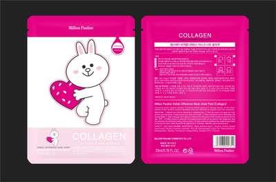 义乌好货 粉色兔动物卡通面膜 补水保湿嫩白控油