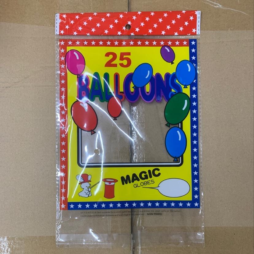 50个装气球袋