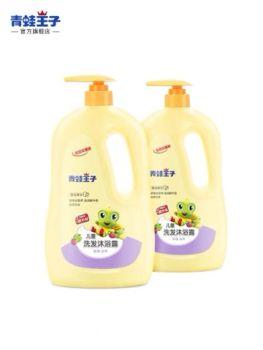 青蛙王子儿童洗发沐浴二合一1.1L洗沐