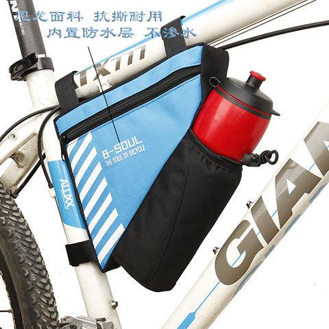 山地车自行车三角工具包水壶包骑行装备配件前梁包鞍包大容量