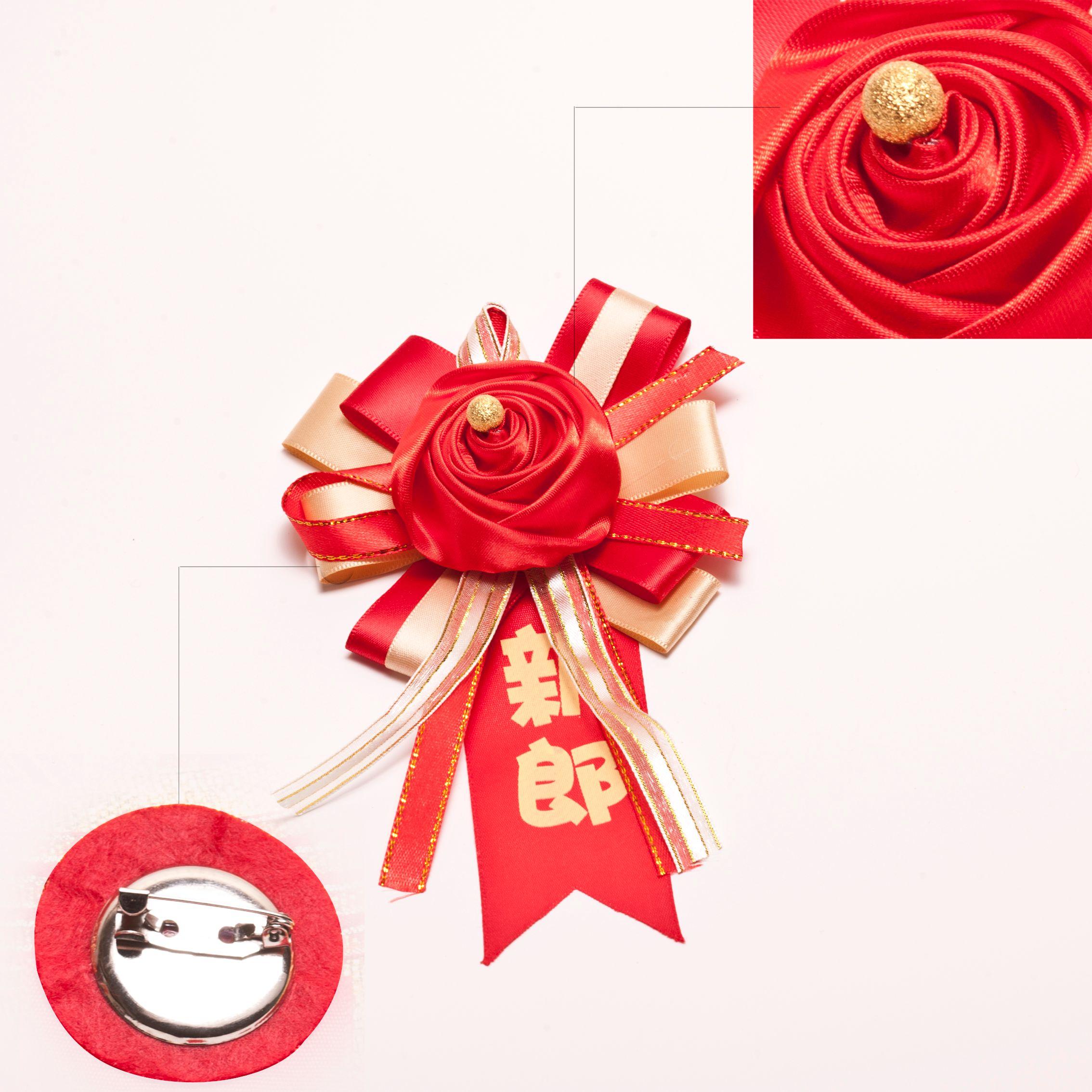 缎面金珠玫瑰手工婚庆新郎新娘手腕花批发结婚胸花创意个性定制