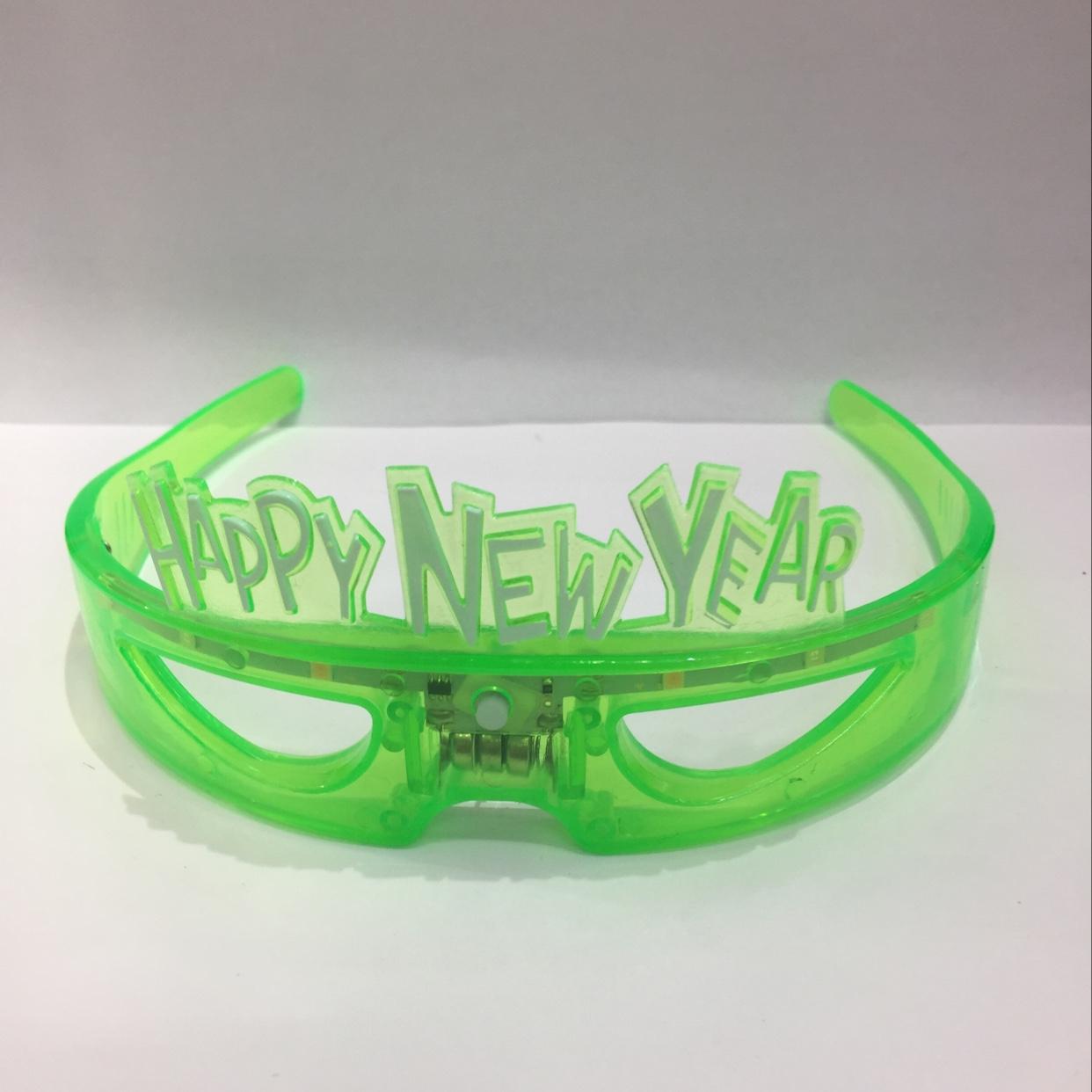 发光新年眼镜