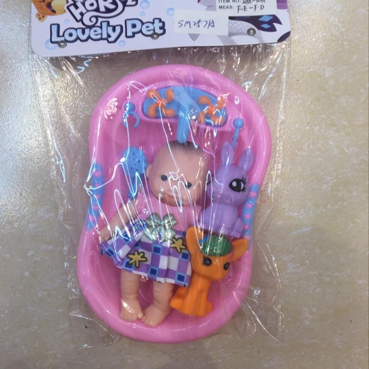 可爱浴盆宝宝玩具