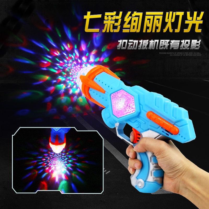🉑️零批:发光舞台灯光枪,七彩投射灯光枪