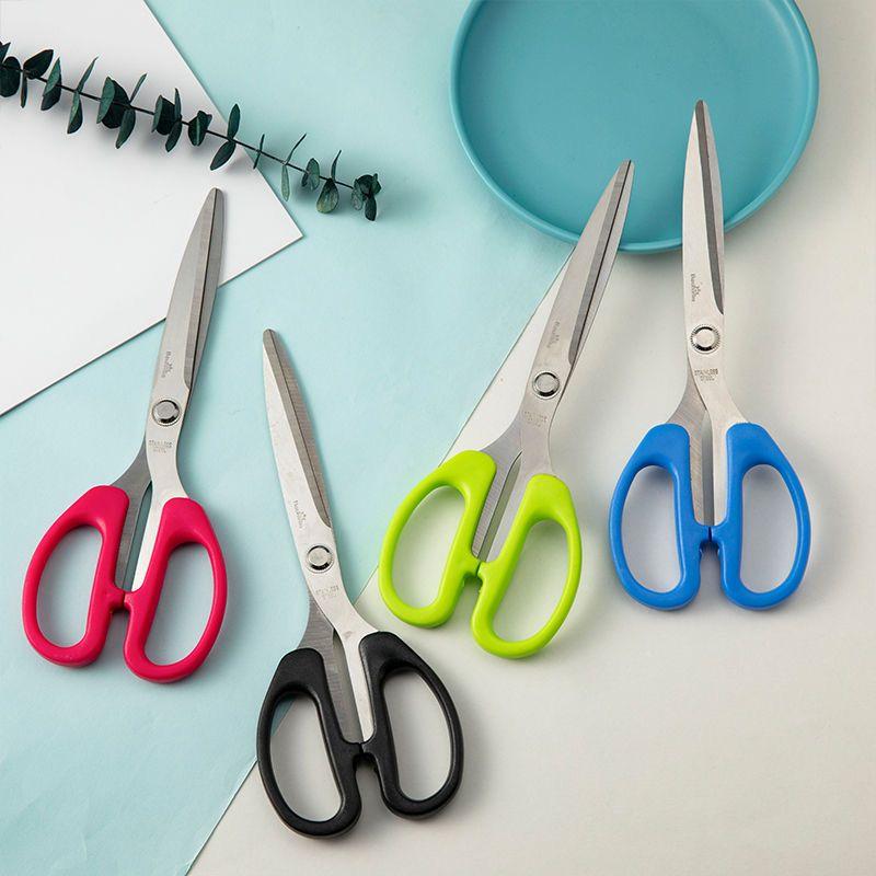 办公剪刀  家用剪刀  红蜻蜓文具剪刀 紫荆花事务剪刀 8.5寸