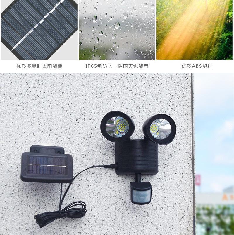 太阳能双头壁灯投光灯庭院灯