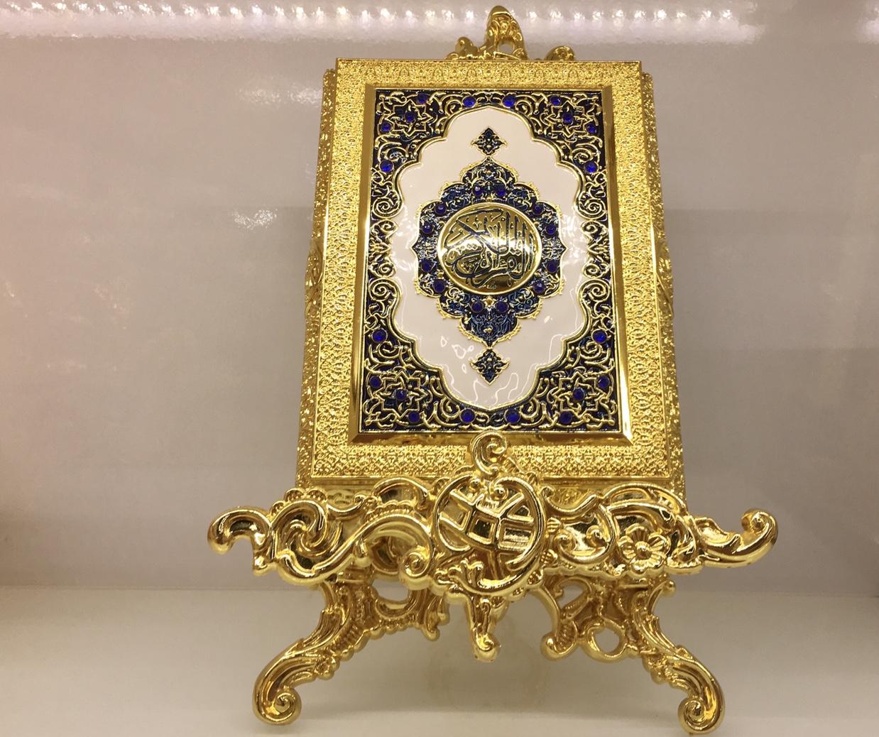 穆斯林经书盒 首饰盒 中号锌合金古兰经盒 Z1011M+锌架 金滴蓝白蓝+小蓝钻