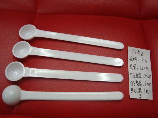 勺子 塑料勺子 实验勺子 一次性PS勺子 药勺 1克勺奶粉瓢 小勺