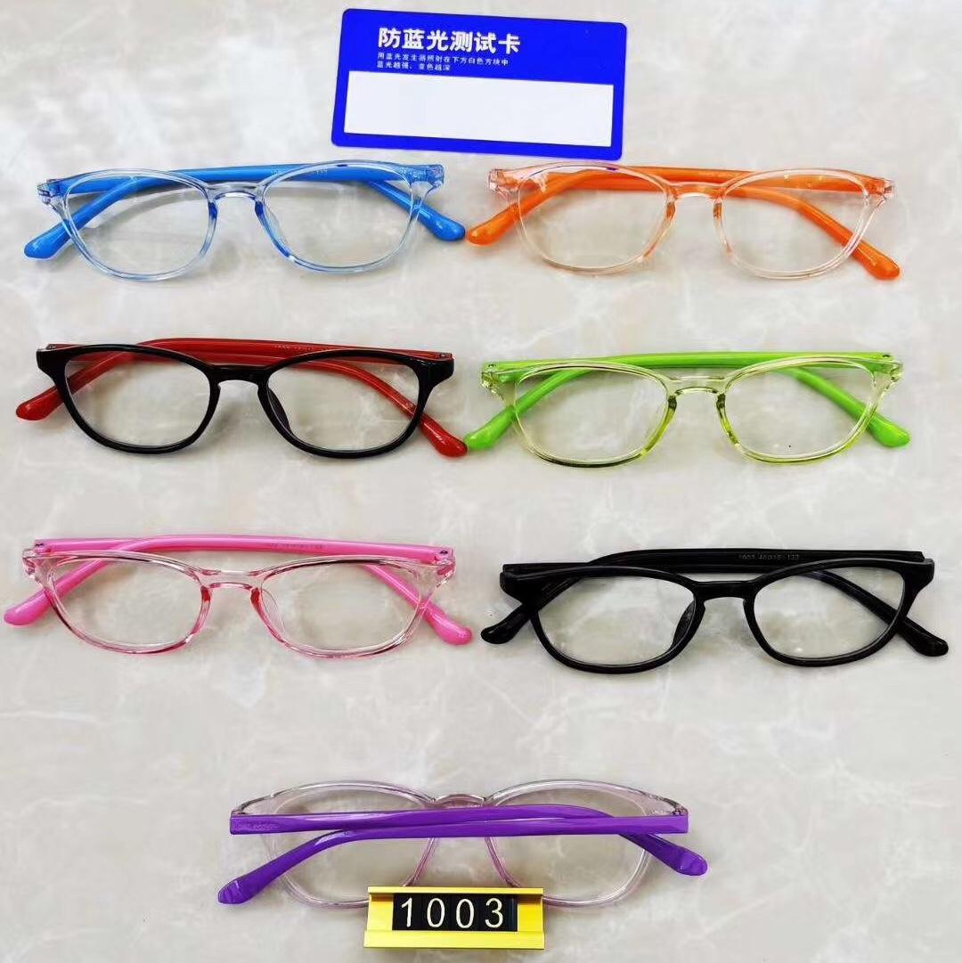 型号1003,儿童防蓝光护目镜