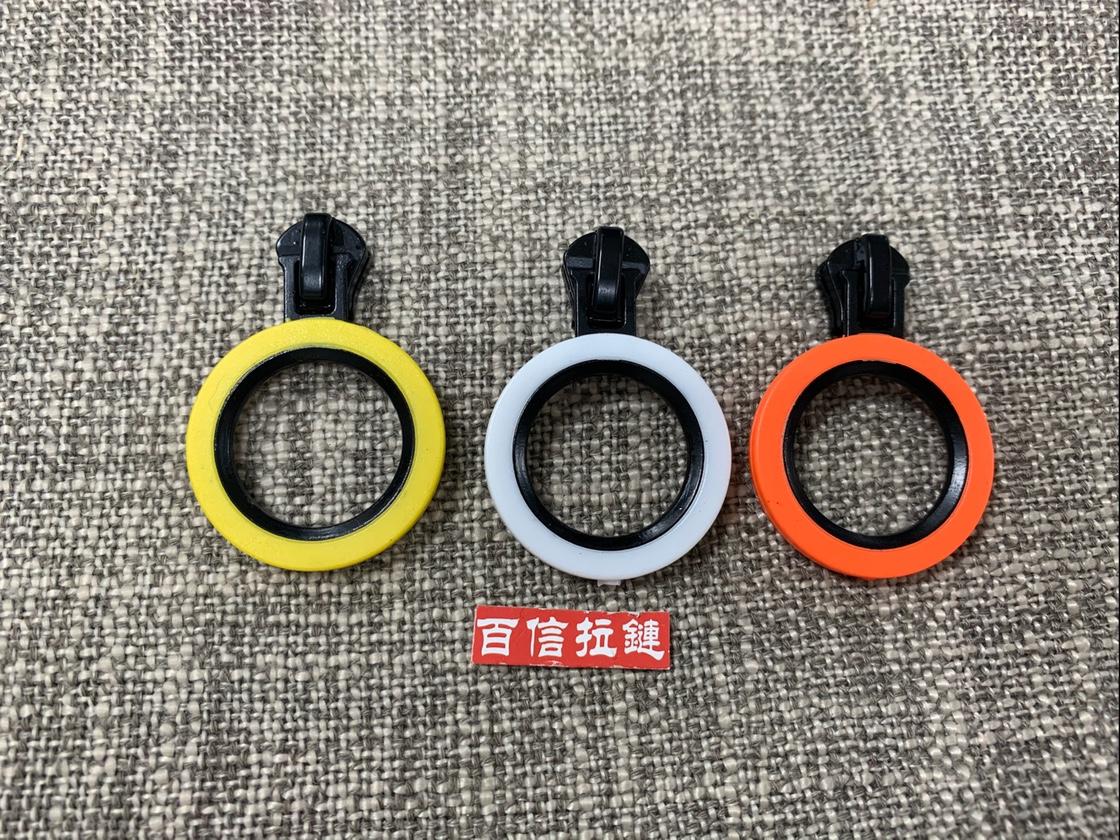 3号圆圈拉头  彩色拉链  荧光色拉链 厂家直销 定制联系客服