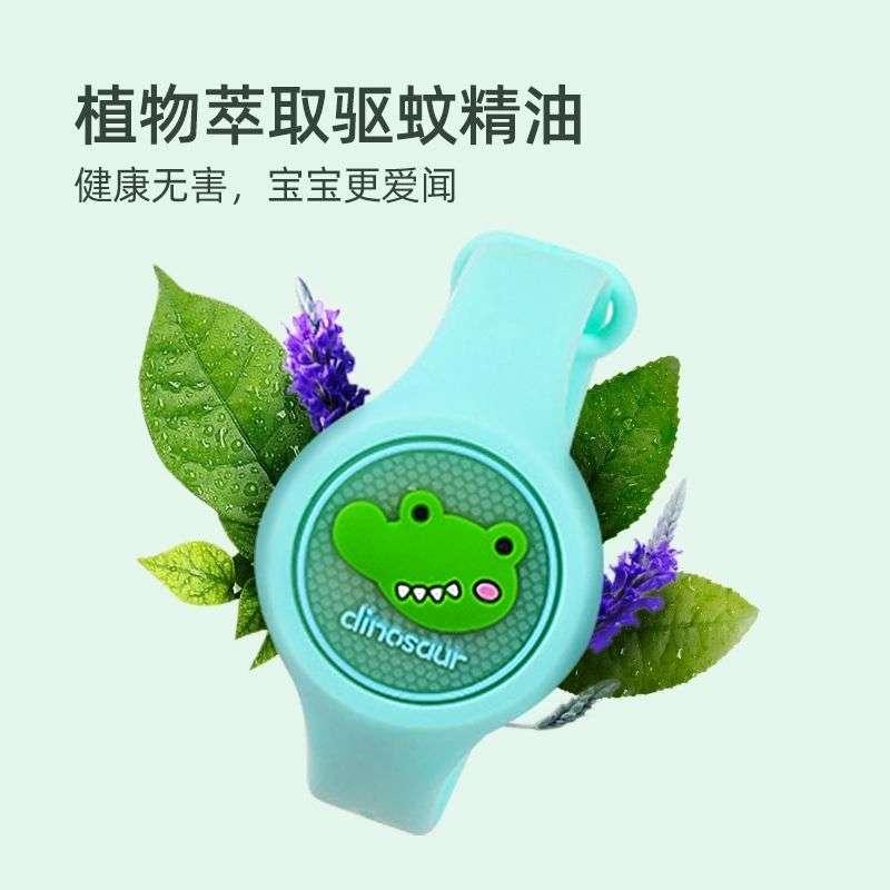 儿童植物精油驱蚊手环表,防水防锈闪光灯,铁扣子,灯亮3秒钟自动消失不亮,插卡,盒装,吸卡