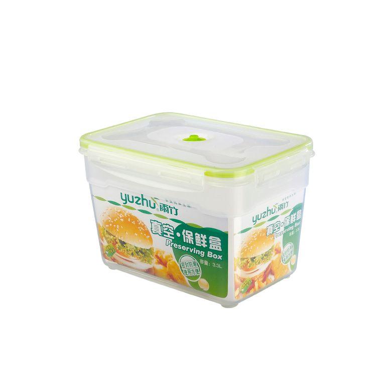 TY-1555 真空保鲜盒3300ml