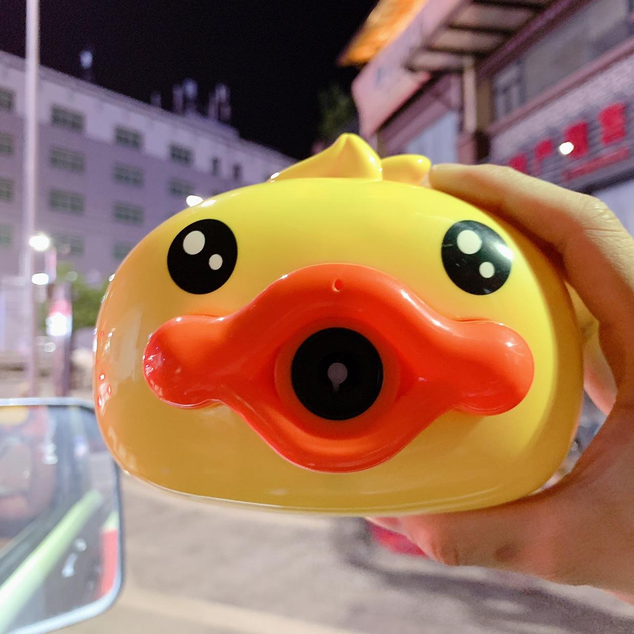 小鸭泡泡机,电动发光发声吹泡机