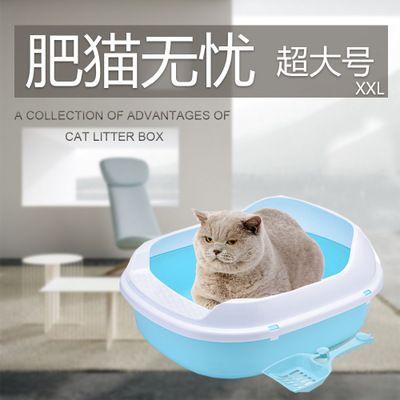 超大号防外溅半封闭式猫厕所猫砂盆猫沙盆猫屎盆厂家