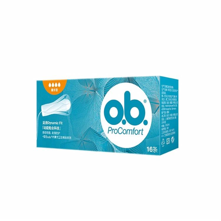 强生O.b.卫生棉条量多型16支内置卫生巾月经姨妈棉条棒游泳防水塞
