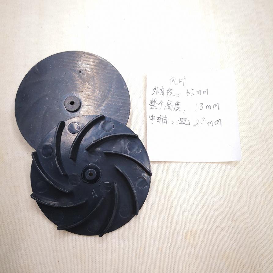 厂家直销塑料风叶黑色小风扇吹风机热风枪65mm风筒风能