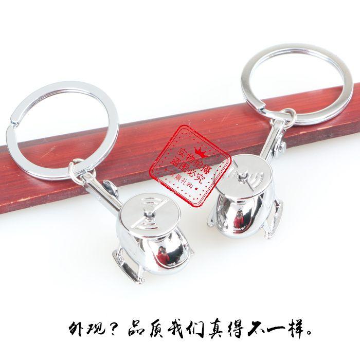 厂价定制 金属直升机钥匙扣钥匙链 飞机 企业 个人 促销礼品 赠品