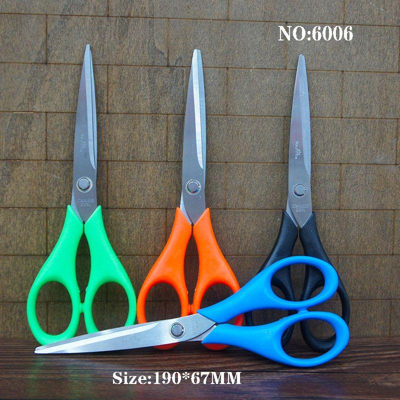 办公剪刀 家用剪刀 7.5寸剪刀 紫荆花6006事务剪刀