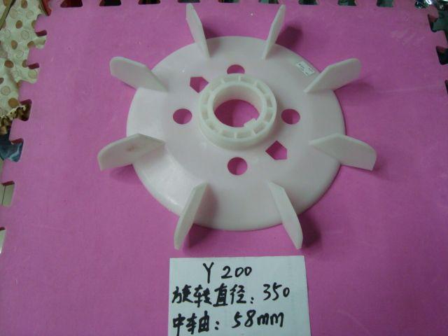 风叶塑料风叶实验用品电机风叶Y200叶轮350mm电动机马达