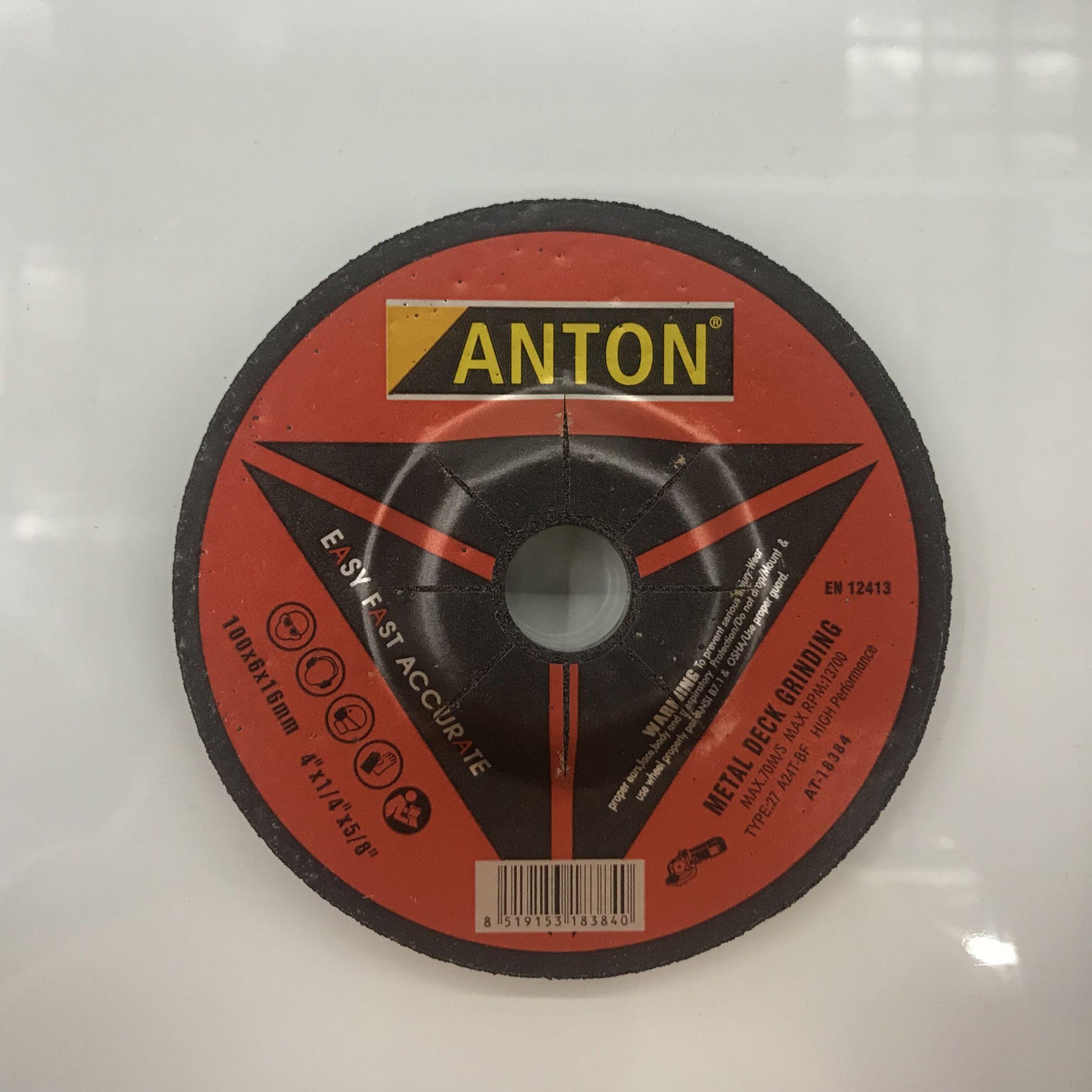 厂价供应高品质砂轮片 切割片 磨片ANTON