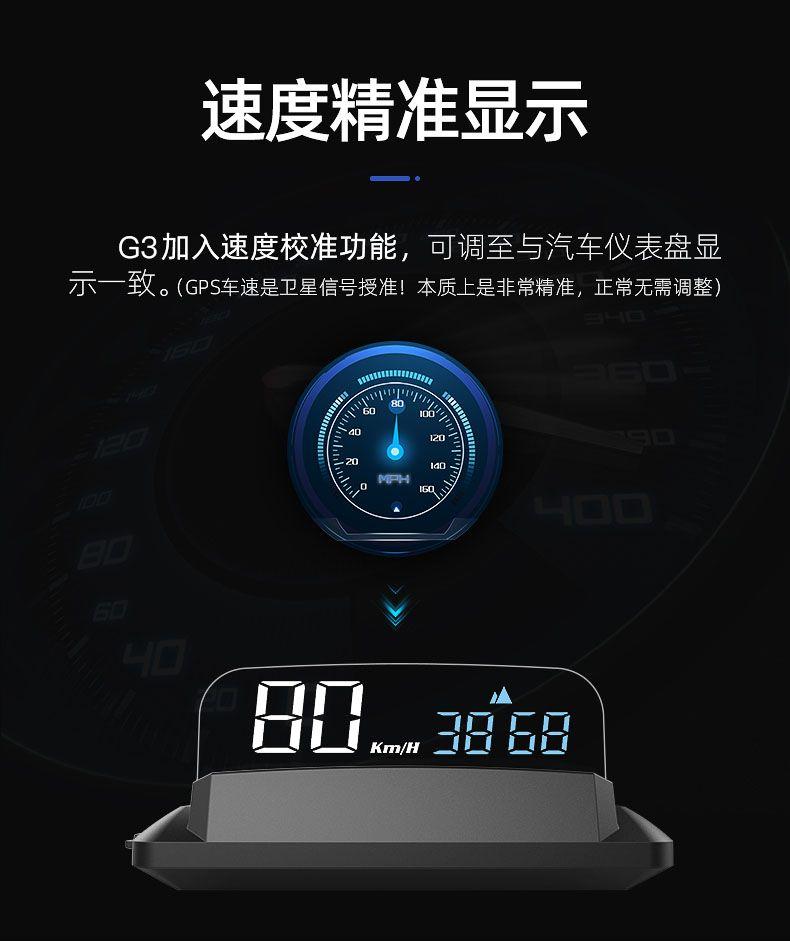 车载HUD抬头显示器汽车通用高清车速数字悬浮投影仪智能OBD车电脑