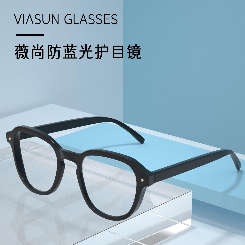 薇尚2020新品防蓝光护目镜防电脑手机辐射眼镜轻质近视镜27112