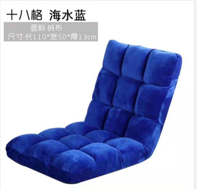 阁莱创意宅家版单人休闲榻榻米懒人沙发椅室内地板坐垫