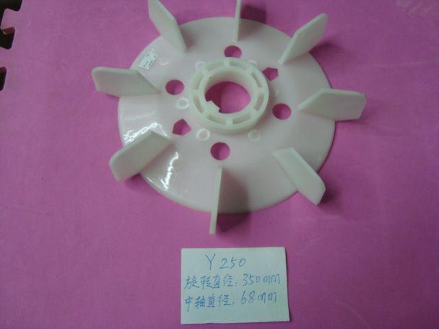 塑料 电机风叶电动机直径350mm叶轮散热片飞轮