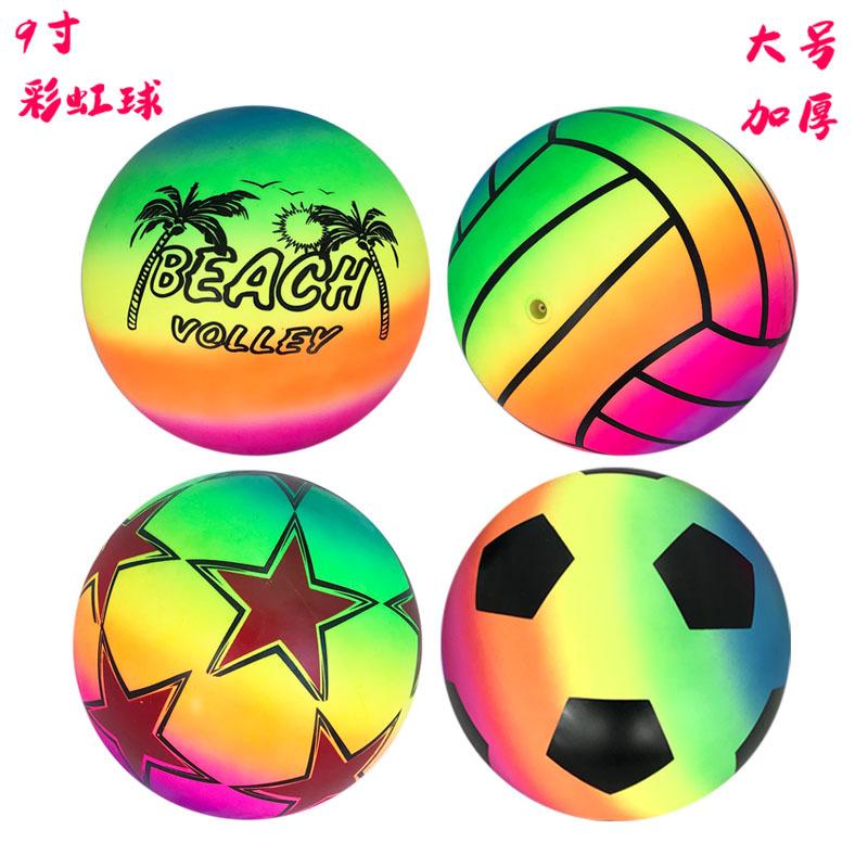 22厘米的彩虹排球儿童减压发泄压力球PVC弹力球卡通图案混