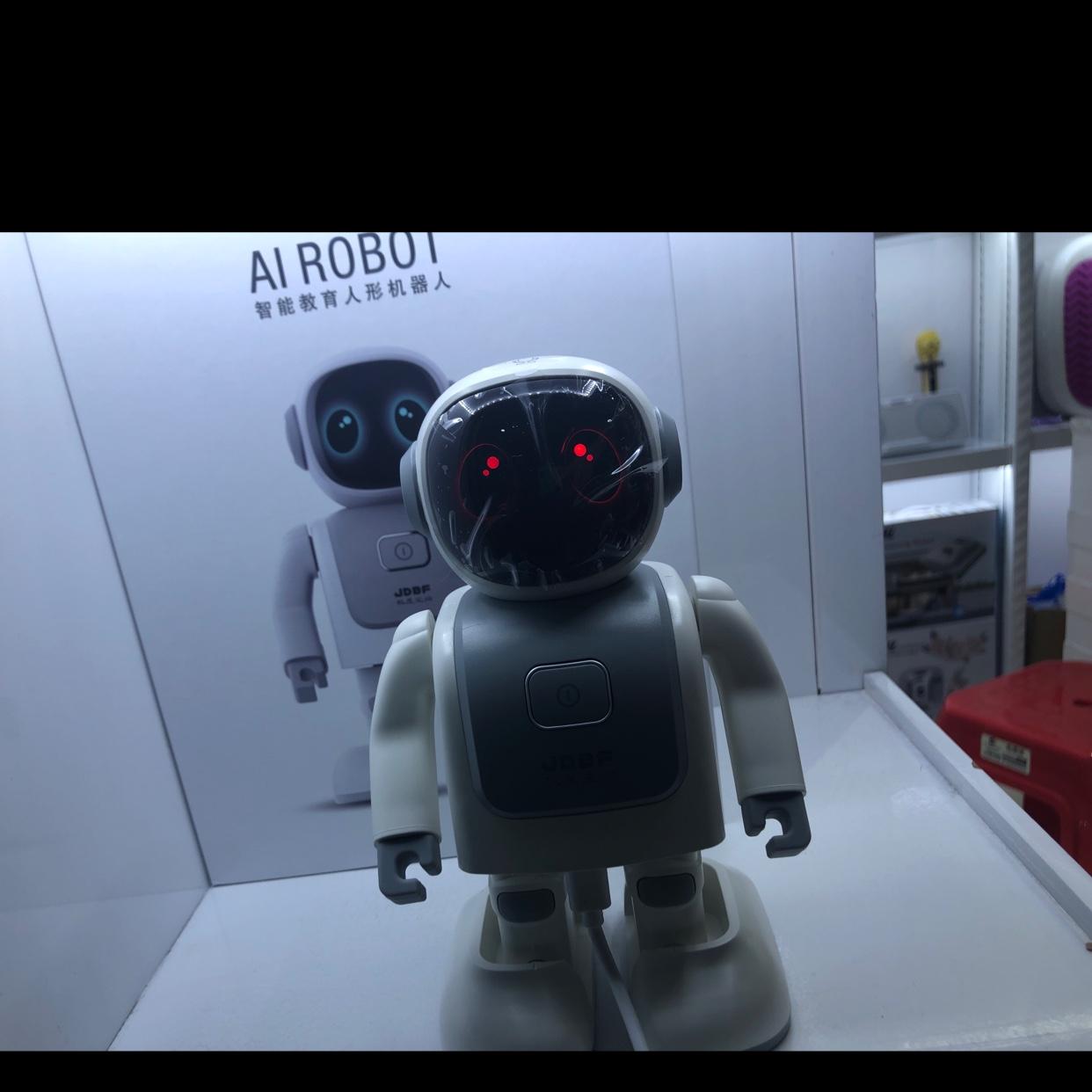 跳舞机器人