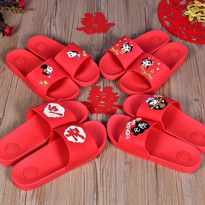 结婚拖鞋婚庆用品家居凉拖鞋新人浴室塑料红拖鞋厂家