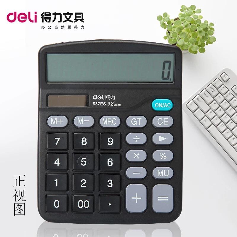 得力计算器太阳能837ES财务大按键12位数字大屏幕多功能桌面办公语音型商务会计算数计算器