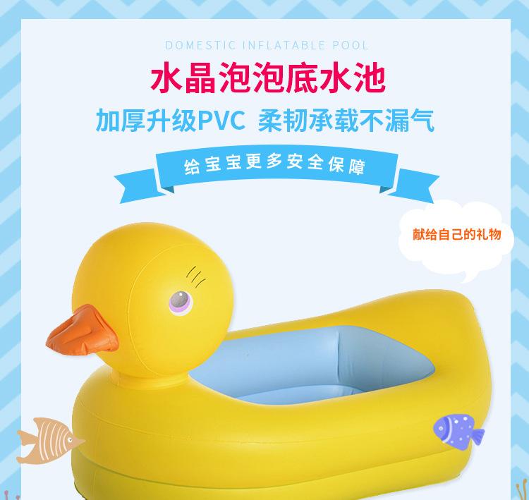 新款充气卡通浴盆 便携式充气澡盆外出旅行游戏儿童用品折叠便携
