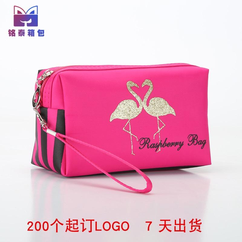 时尚火烈鸟王子包尼龙化妆包化妆袋洗漱包手拿包定制LOGO