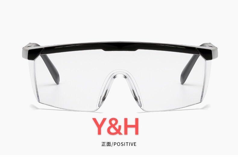 义乌好货 防护镜防护眼镜可拉伸防护用品防飞溅防唾沫减少接触