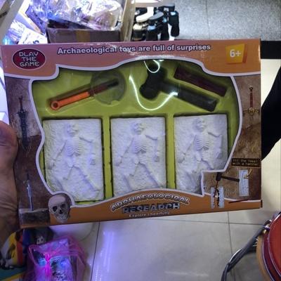 儿童玩具考古 骨架