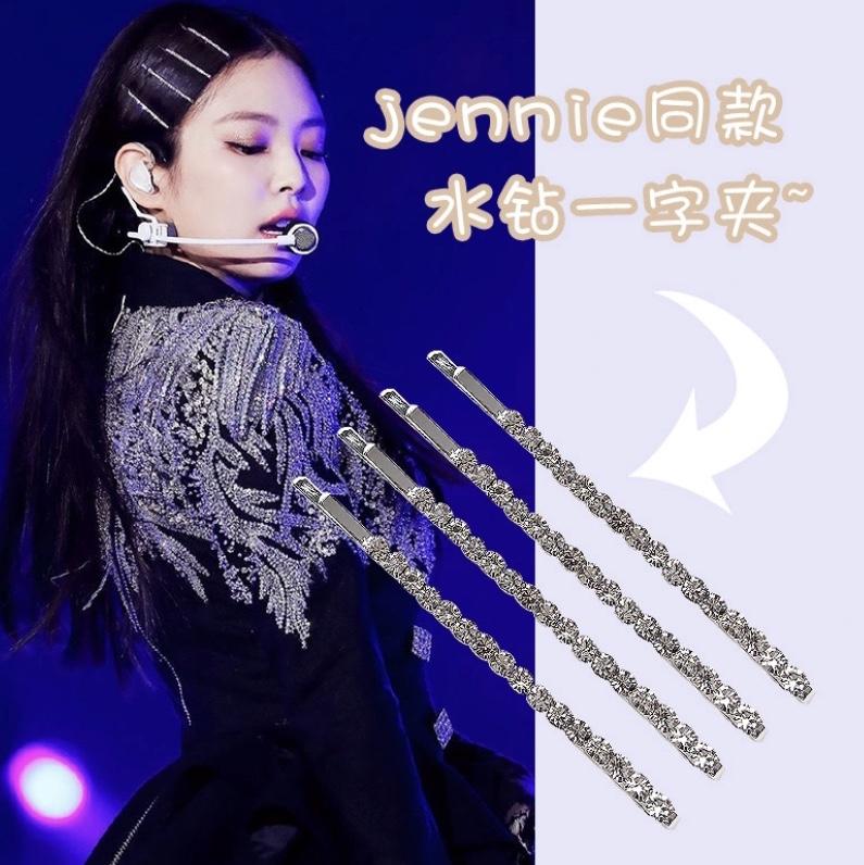 jennie同款发夹一字夹子边夹水钻刘海韩国少女发卡学生头饰碎发