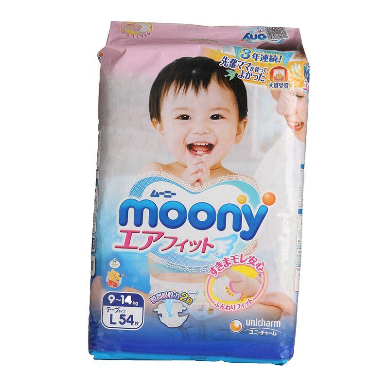 Moony婴儿纸尿裤L54