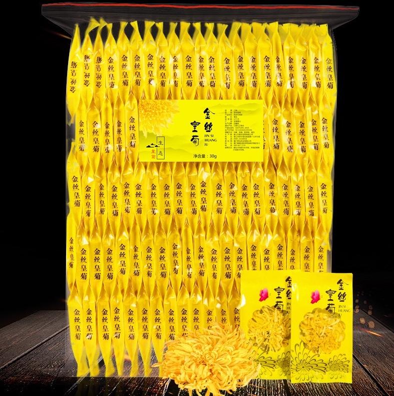 夏日经典暴款一朵一杯金丝皇菊独立包装100朵实惠装Tea