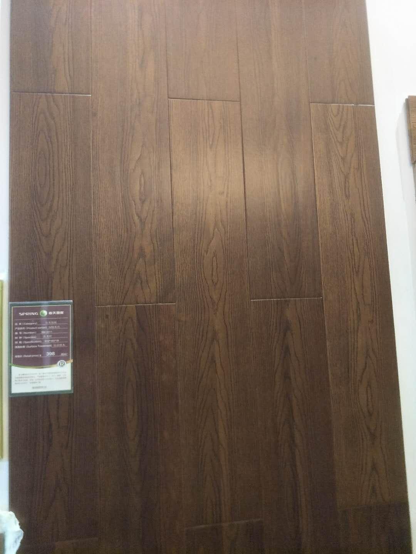 春天地板番龙眼SM-2011系列实木地板现代简约风格
