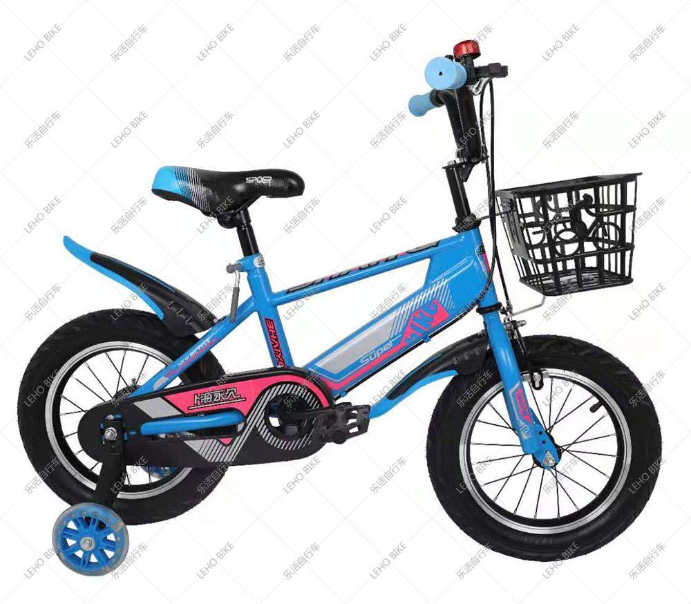 12寸劳斯莱斯儿童自行车带车篮辅助轮带灯