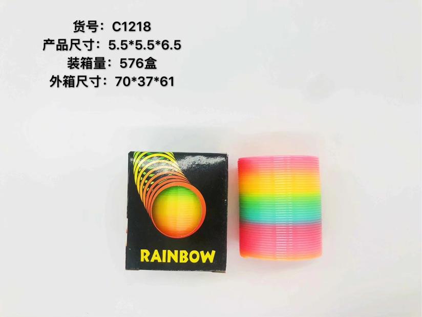 彩虹圈儿童宝宝益智早教弹力弹簧圈圈套叠叠杯叠叠乐玩具5.5单盒子