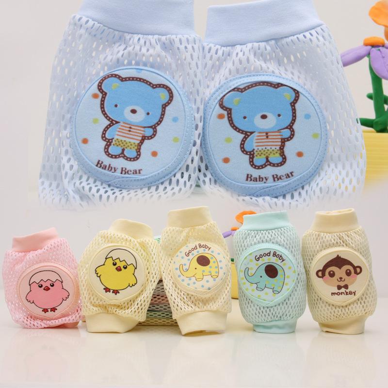 儿童护膝 婴儿透气网状大海绵 宝宝爬行护膝护肘学步防摔防磕护具