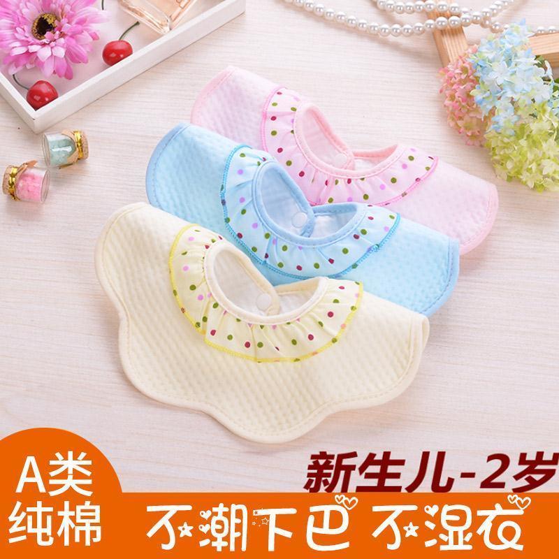 宝宝围嘴婴儿口水巾新生儿保暖吸水围兜360度旋转纯棉防水吃饭兜