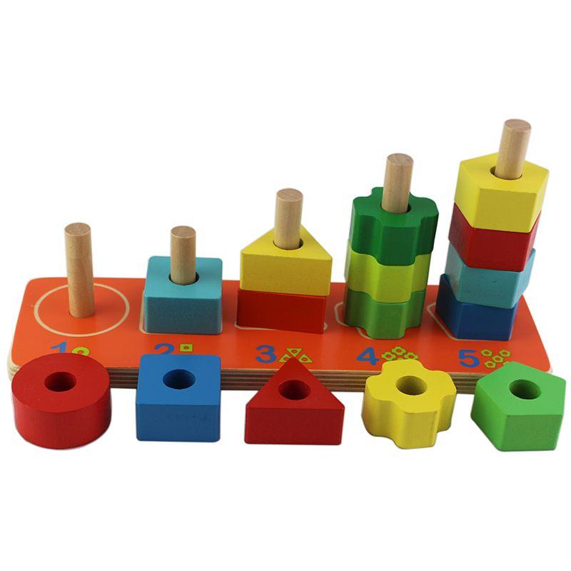 儿童形状配对套柱蒙氏教具积木男孩女孩开发智力宝宝幼儿认知玩具
