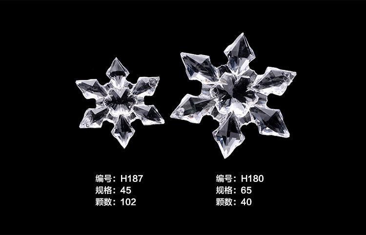 厂家直销透明亚克力圣诞用品六角双孔雪花挂件