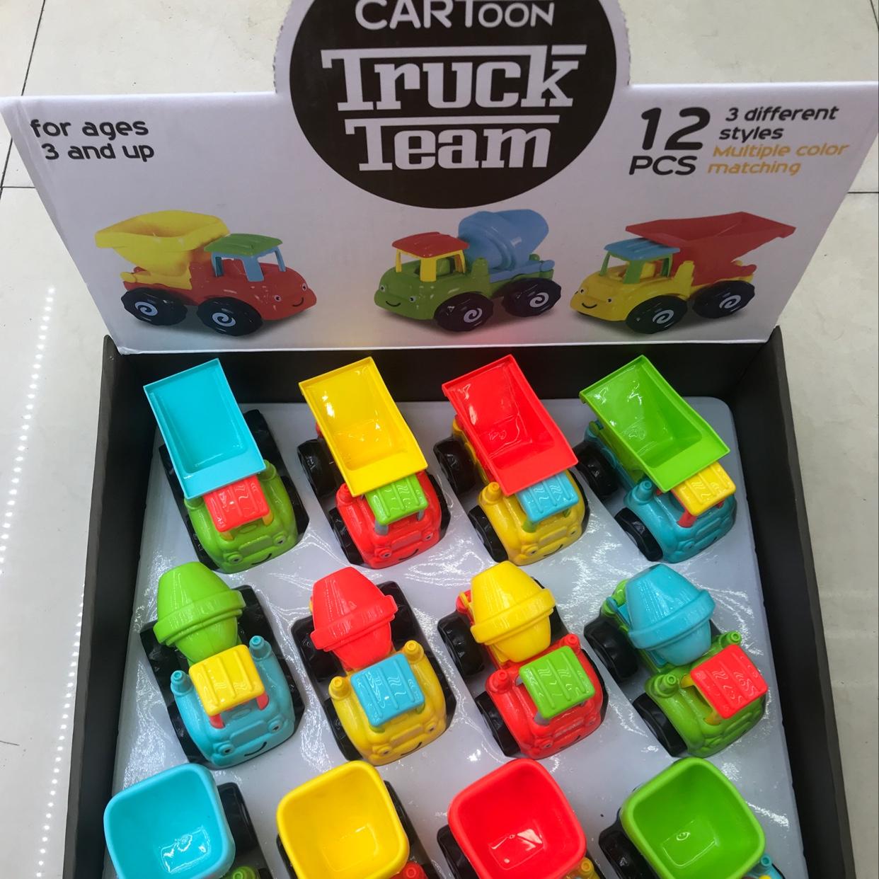223-7工程车系列玩具