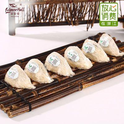 富宴堂燕窝燕盏进口马来西亚孕妇滋补品金丝燕干燕盏50克礼盒装